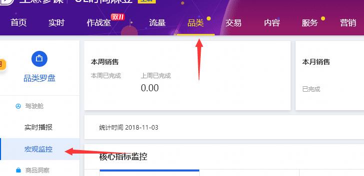 QQ截图20181104104309